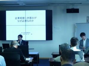岡田弁護士のセミナー風景