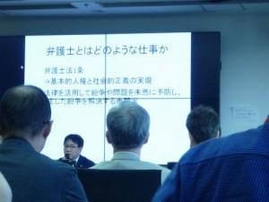 岡田弁護士のセミナー風景2