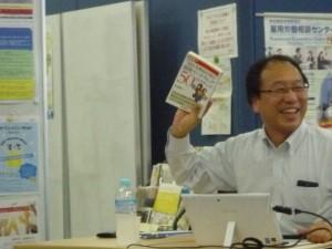 書籍を手に持った写真